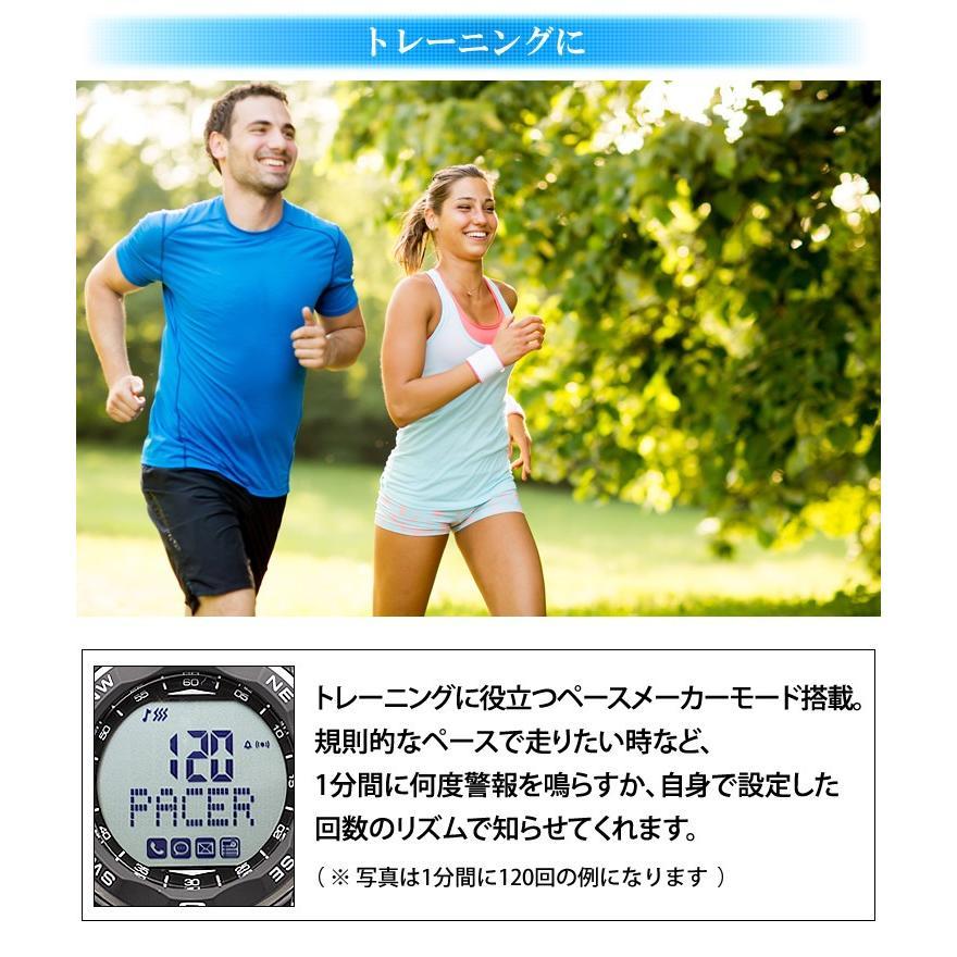 スマートウォッチ 腕時計 メンズ レディース 時計 デジタル時計 歩数計 睡眠|courage|11