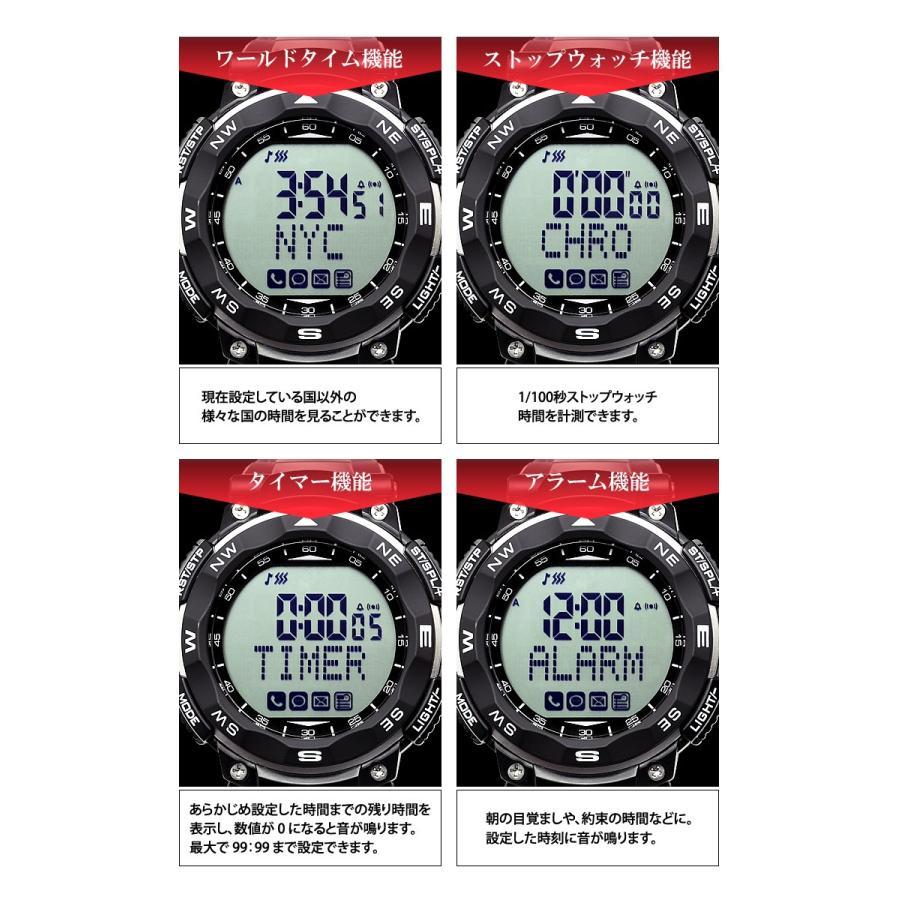 スマートウォッチ 腕時計 メンズ レディース 時計 デジタル時計 歩数計 睡眠|courage|12
