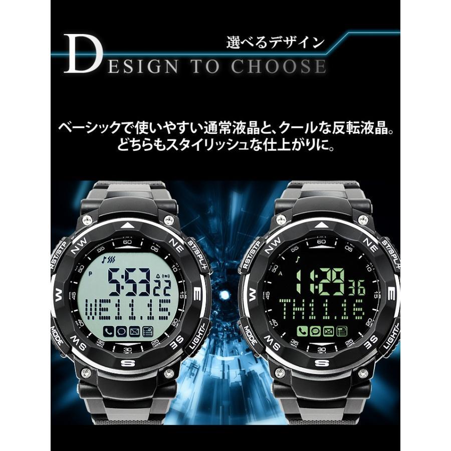 スマートウォッチ 腕時計 メンズ レディース 時計 デジタル時計 歩数計 睡眠|courage|14