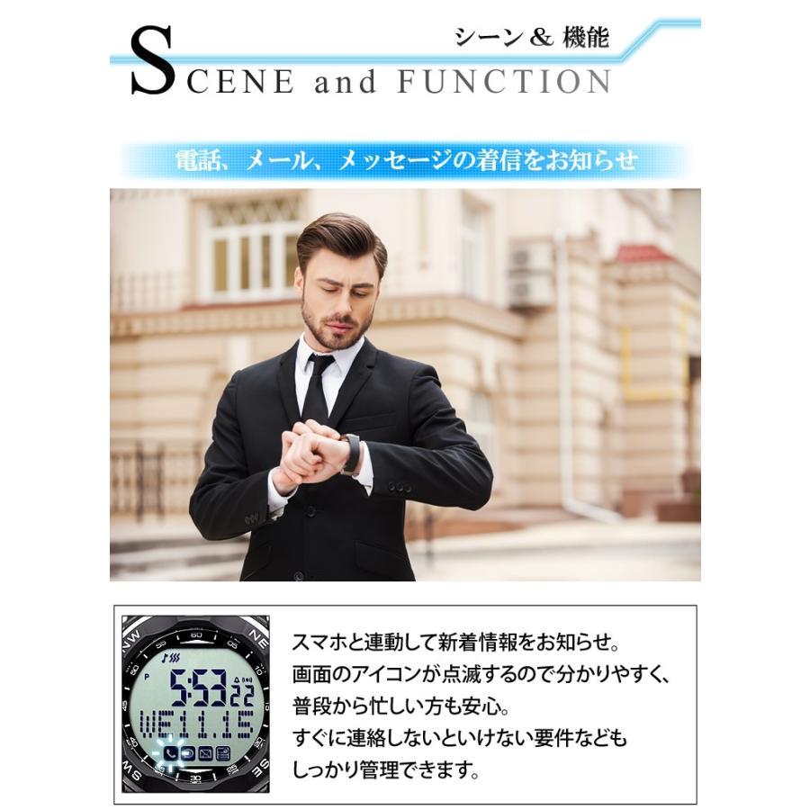 スマートウォッチ 腕時計 メンズ レディース 時計 デジタル時計 歩数計 睡眠|courage|03