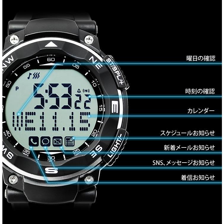 スマートウォッチ 腕時計 メンズ レディース 時計 デジタル時計 歩数計 睡眠|courage|04