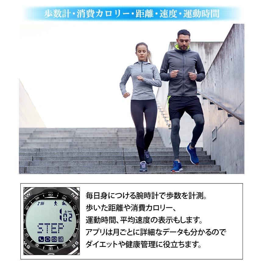スマートウォッチ 腕時計 メンズ レディース 時計 デジタル時計 歩数計 睡眠|courage|05