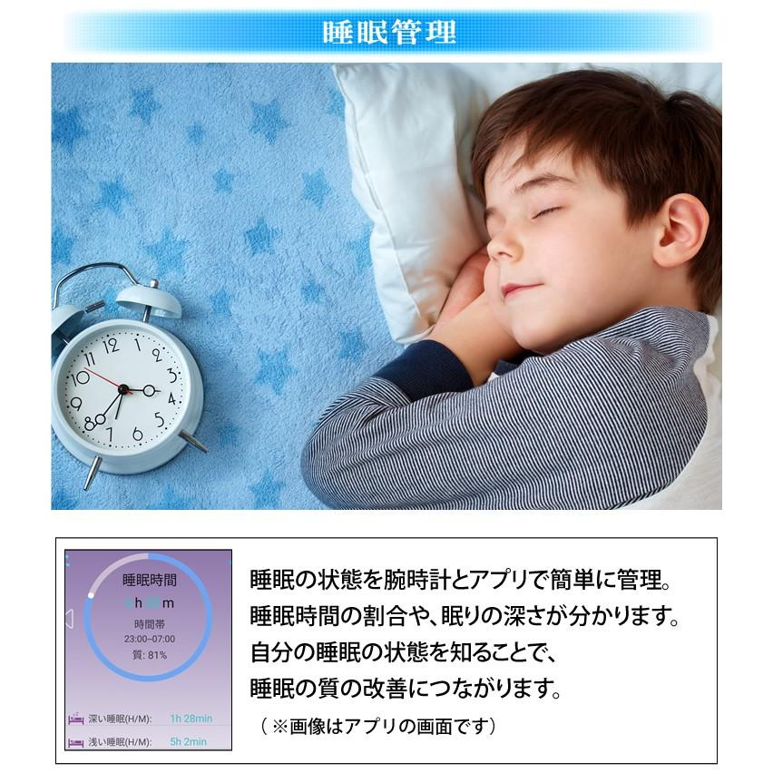 スマートウォッチ 腕時計 メンズ レディース 時計 デジタル時計 歩数計 睡眠|courage|06