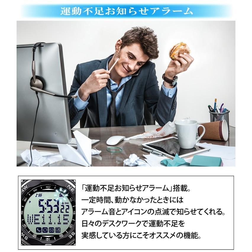 スマートウォッチ 腕時計 メンズ レディース 時計 デジタル時計 歩数計 睡眠|courage|07