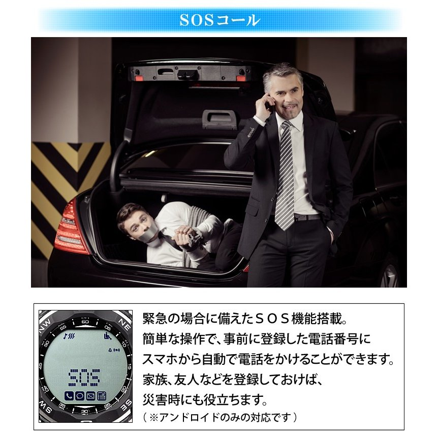 スマートウォッチ 腕時計 メンズ レディース 時計 デジタル時計 歩数計 睡眠|courage|08