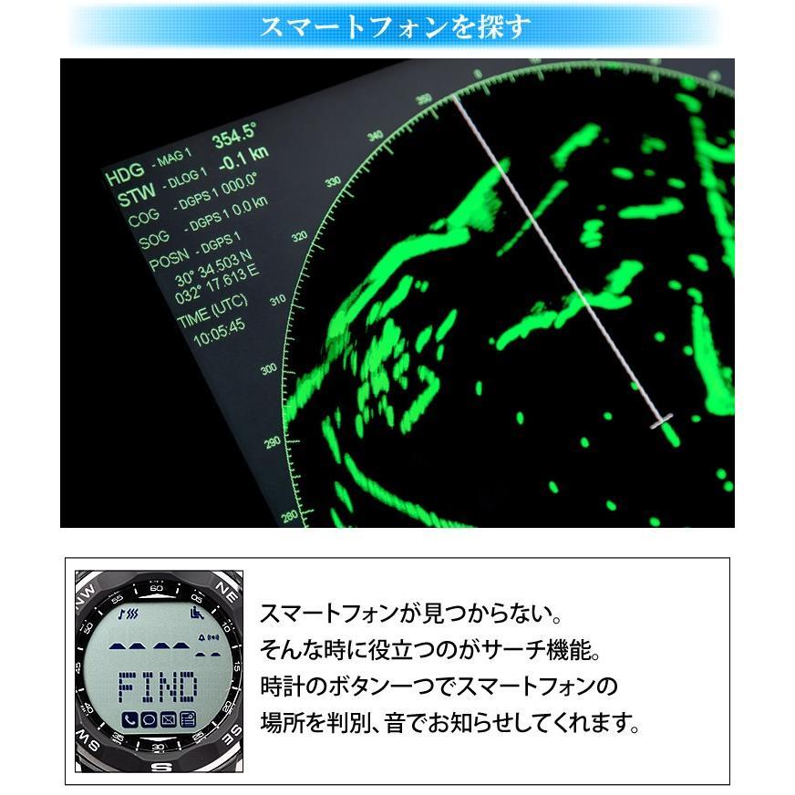 スマートウォッチ 腕時計 メンズ レディース 時計 デジタル時計 歩数計 睡眠|courage|09