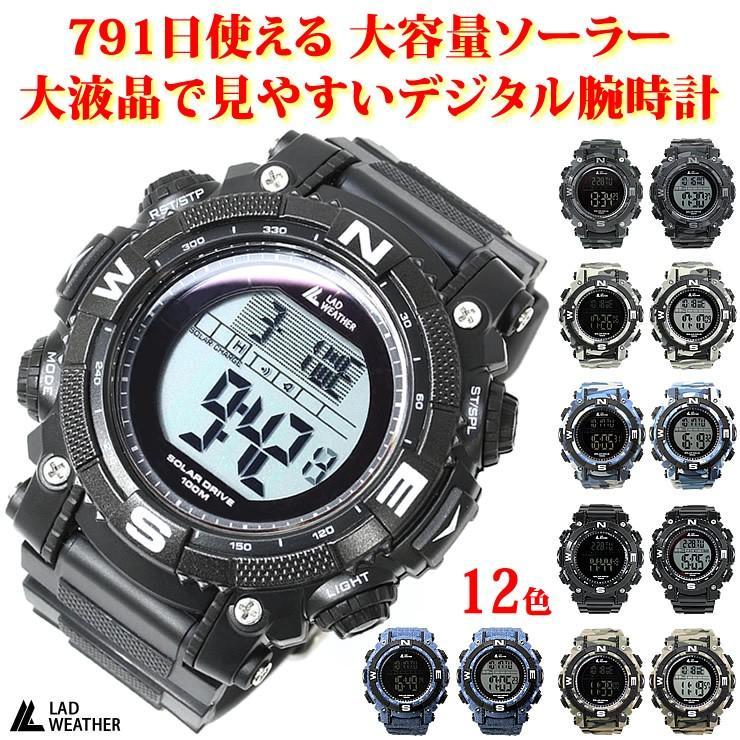 腕時計 メンズ デジタル 時計 ソーラー 100m防水 ミリタリーウォッチ|courage