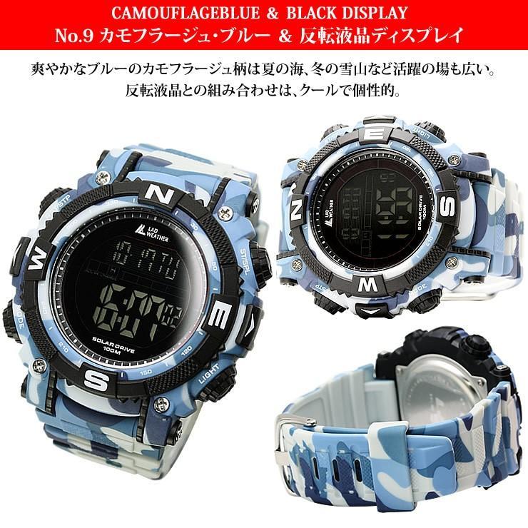 腕時計 メンズ デジタル 時計 ソーラー 100m防水 ミリタリーウォッチ|courage|11