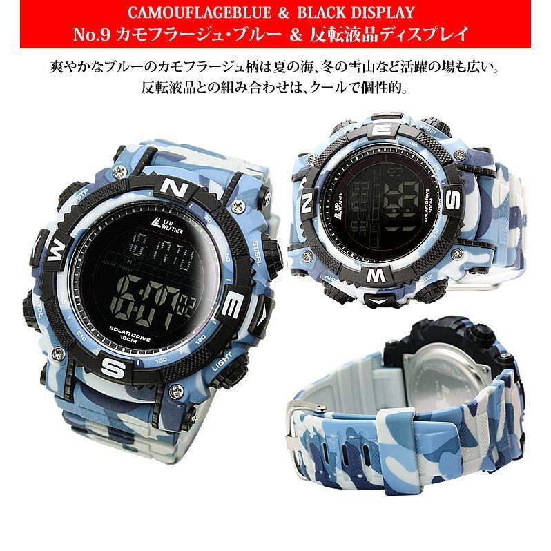 腕時計 メンズ デジタル 時計 ソーラー 100m防水 ミリタリーウォッチ|courage|12