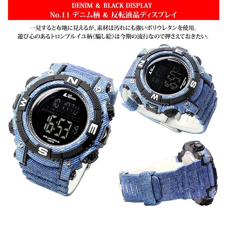 腕時計 メンズ デジタル 時計 ソーラー 100m防水 ミリタリーウォッチ|courage|14