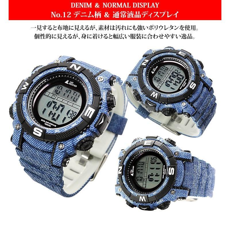 腕時計 メンズ デジタル 時計 ソーラー 100m防水 ミリタリーウォッチ|courage|15