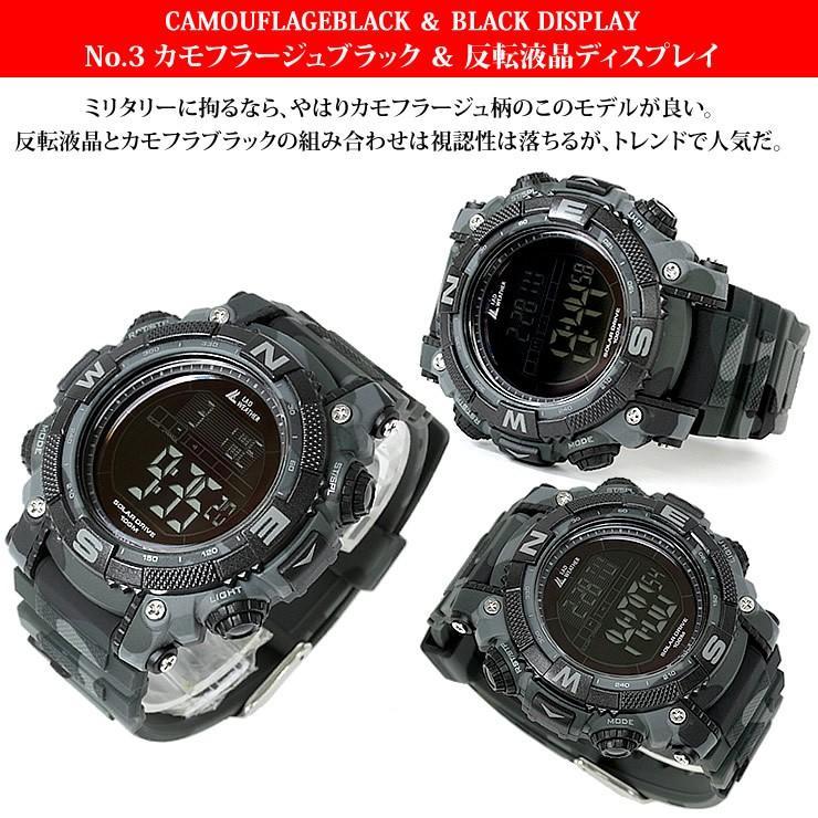 腕時計 メンズ デジタル 時計 ソーラー 100m防水 ミリタリーウォッチ|courage|05