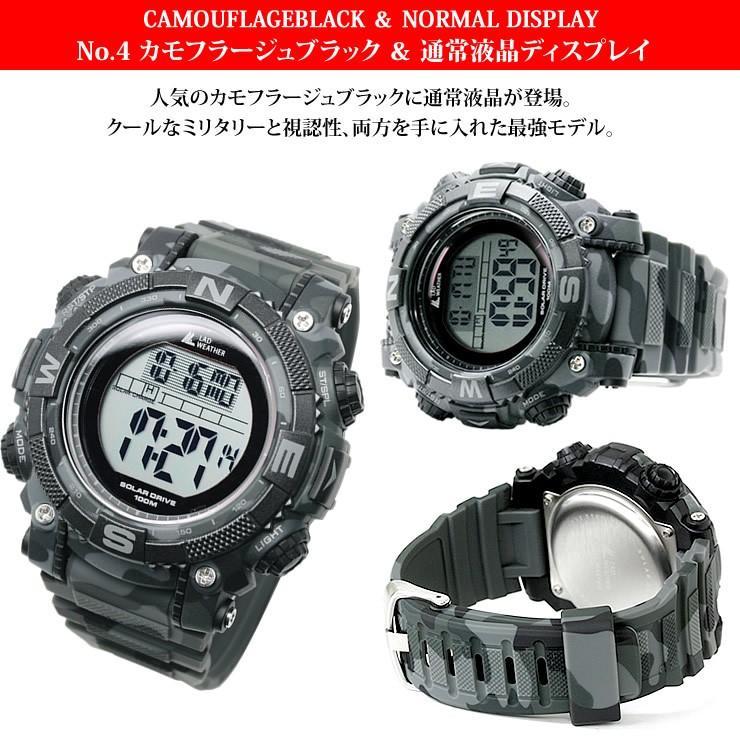 腕時計 メンズ デジタル 時計 ソーラー 100m防水 ミリタリーウォッチ|courage|06