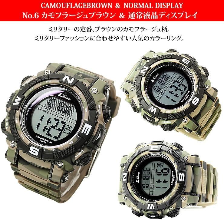 腕時計 メンズ デジタル 時計 ソーラー 100m防水 ミリタリーウォッチ|courage|08