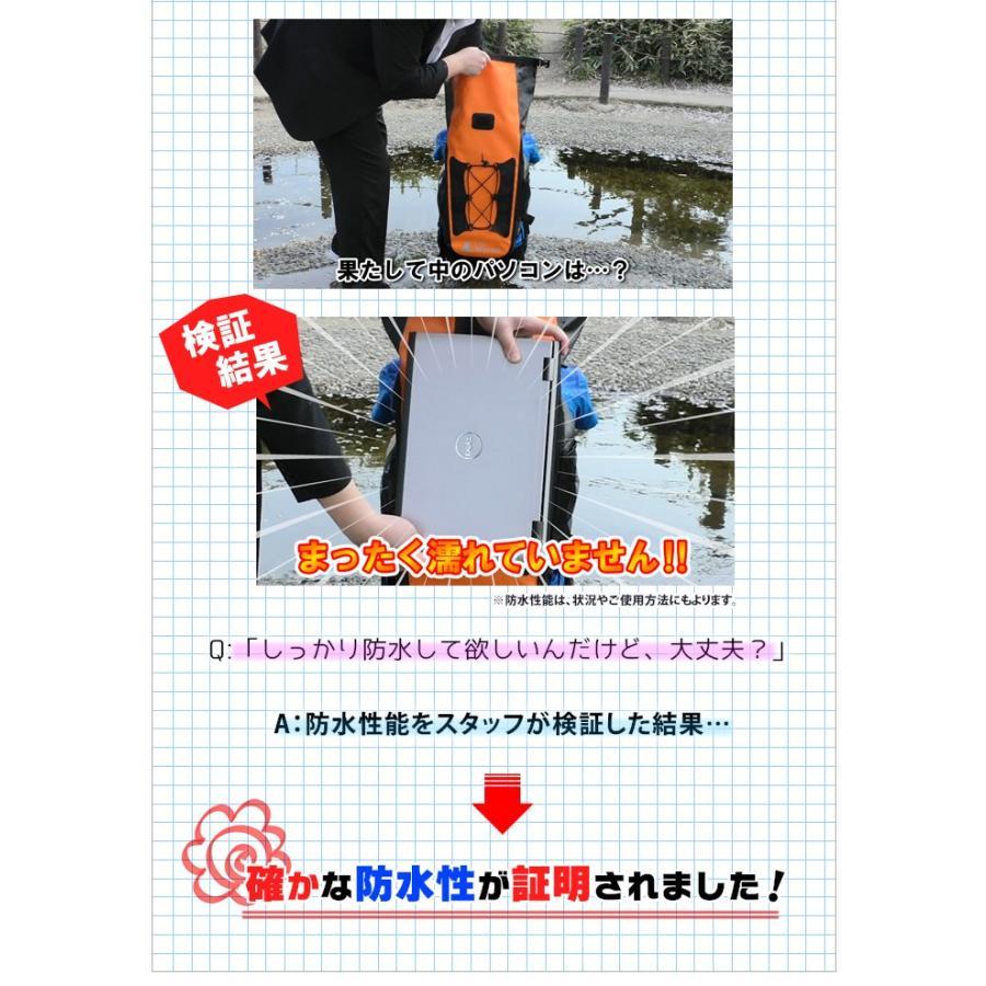 防水バッグ 防水 リュック メンズ 完全防水 大容量 40L リュックサック 防災リュック courage 04