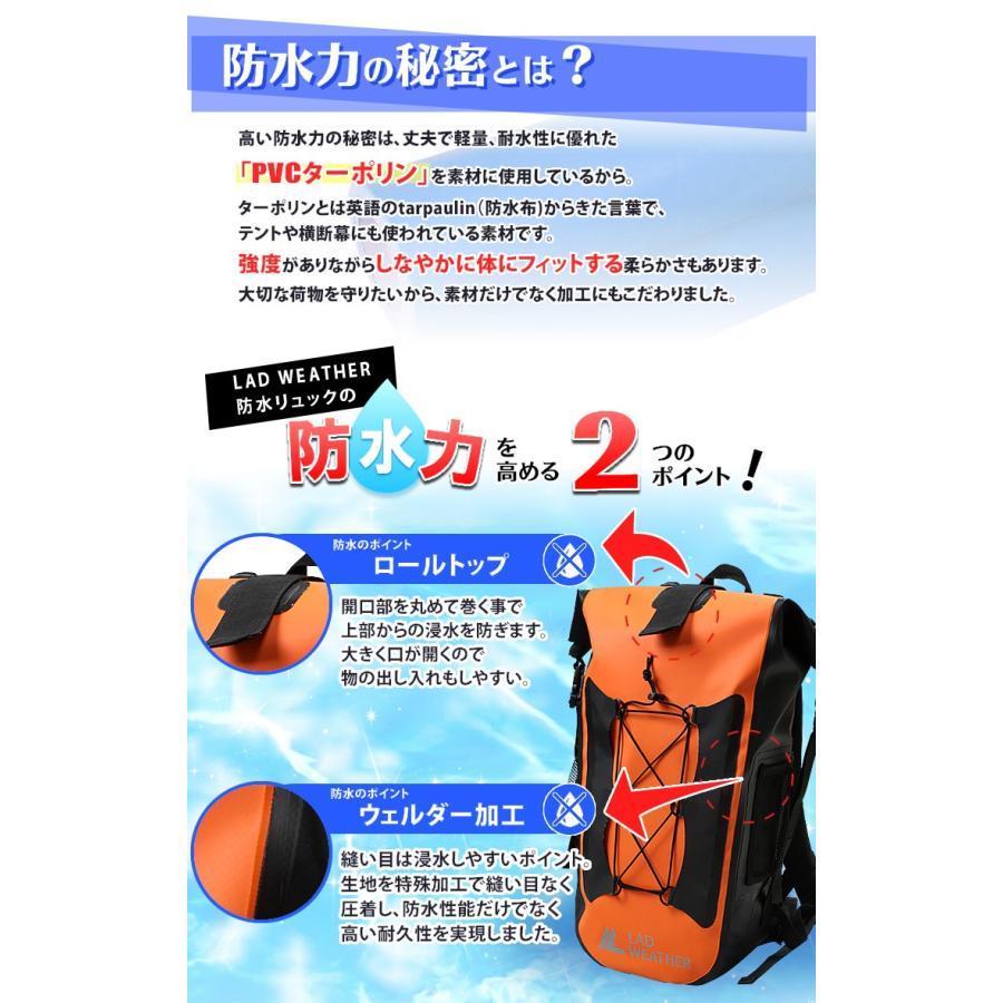 防水バッグ 防水 リュック メンズ 完全防水 大容量 40L リュックサック 防災リュック courage 05