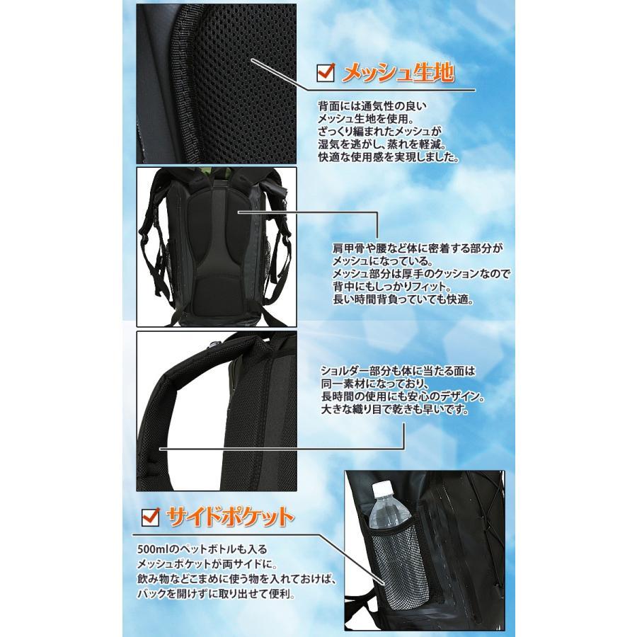 防水バッグ 防水 リュック メンズ 完全防水 大容量 40L リュックサック 防災リュック courage 10