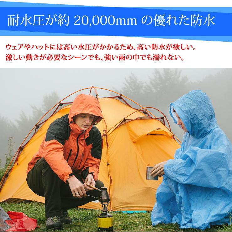 レインコート メンズ レディース 上下セット 自転車 防水 レインウェア レインスーツ 雨具 カッパ|courage|03