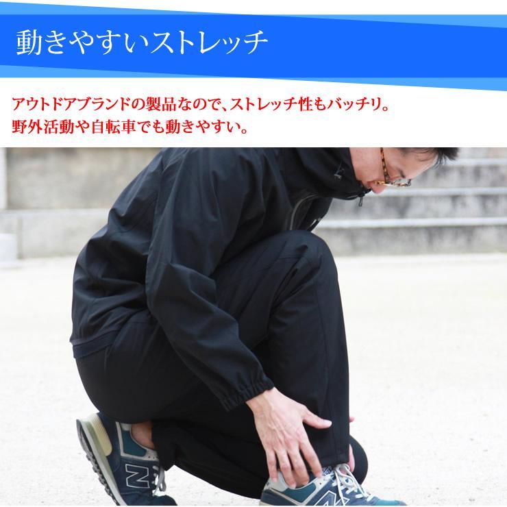 レインコート メンズ レディース 上下セット 自転車 防水 レインウェア レインスーツ 雨具 カッパ|courage|05
