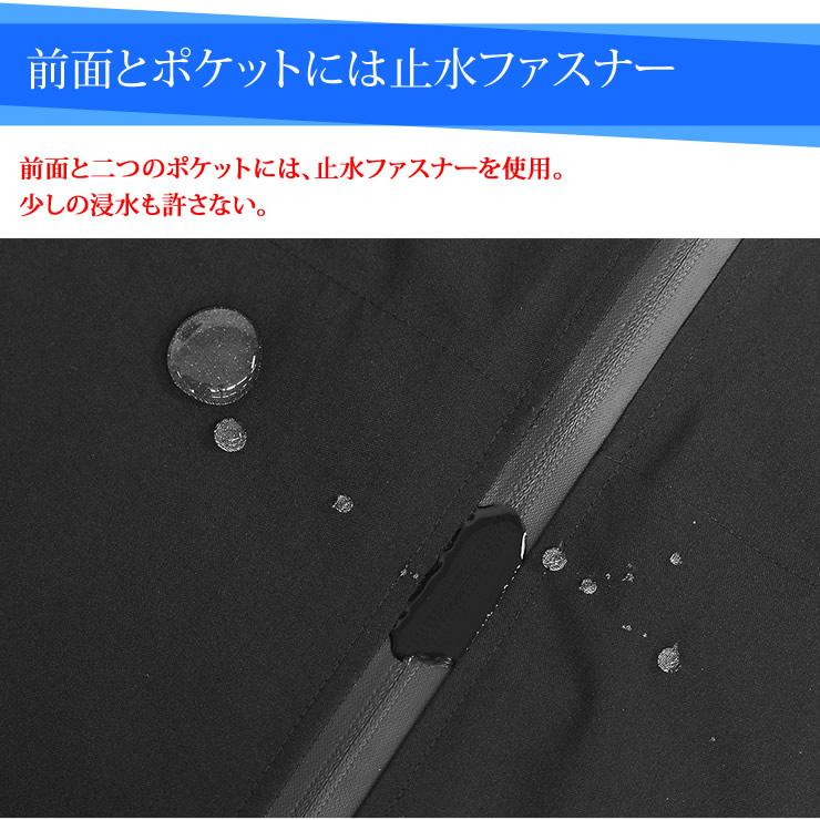 レインコート メンズ レディース 上下セット 自転車 防水 レインウェア レインスーツ 雨具 カッパ|courage|06