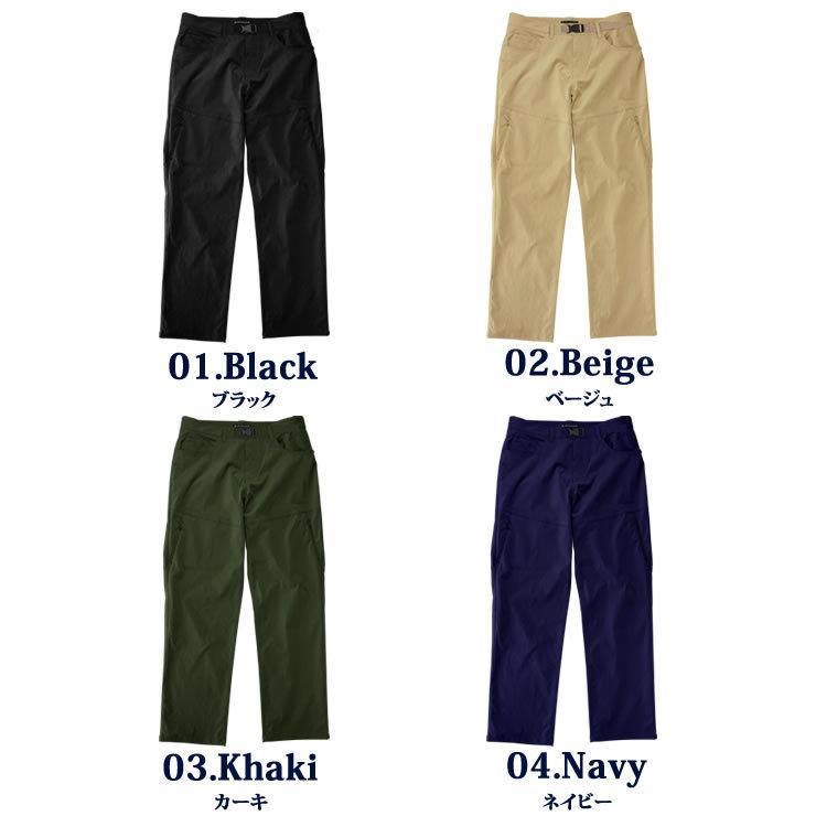 トレッキングパンツ ズボン メンズ キャンプ アウトドア 登山 パンツ courage 02