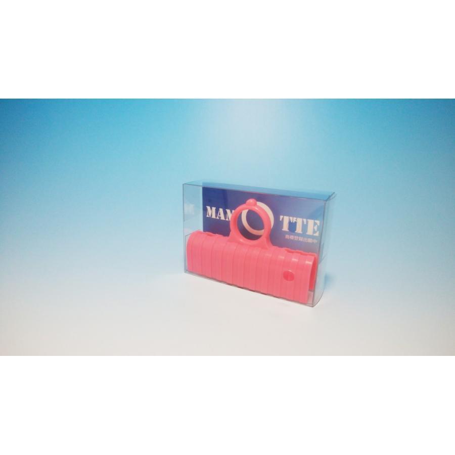 つり革グリップだけじゃない守っ手 MAMOTTE ボタンも押せる、ドアも開けられる、鍵も回せる 非接触アイテム つり革カバー|courserope|15