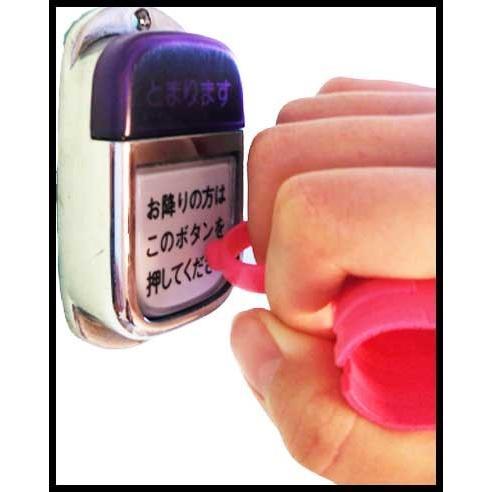 つり革グリップだけじゃない守っ手 MAMOTTE ボタンも押せる、ドアも開けられる、鍵も回せる 非接触アイテム つり革カバー|courserope|04