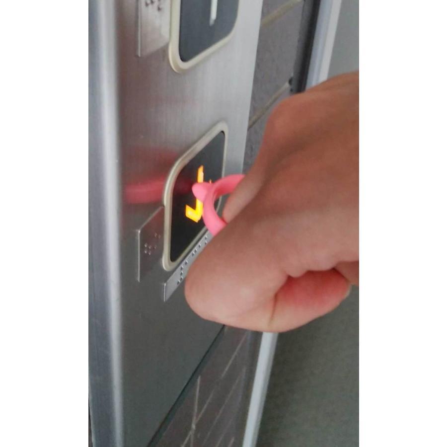 リングタッチ 非接触ツール コロナウイルス感染拡大防止の必須アイテムとして|courserope|06