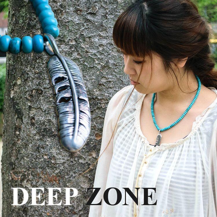 ネックレス ペンダント フェザー Deep Zone ハウライトターコイズ 国内製作 ピューター プレゼント ギフト|cowbell