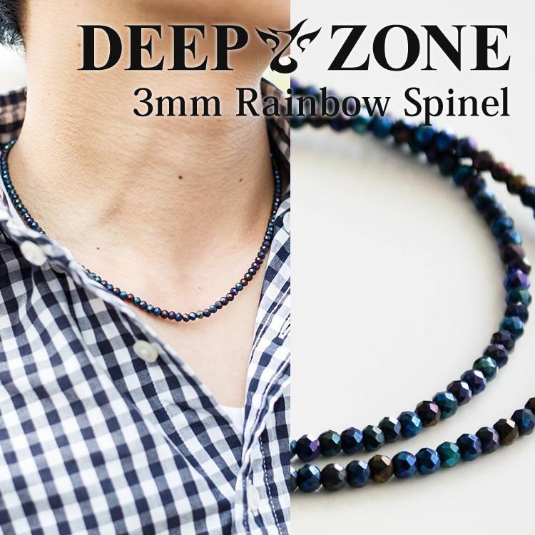 ネックレス メンズ レディース カジュアル レインボースピネル Deep Zone 3mm 虹色 プレゼント ギフト cowbell
