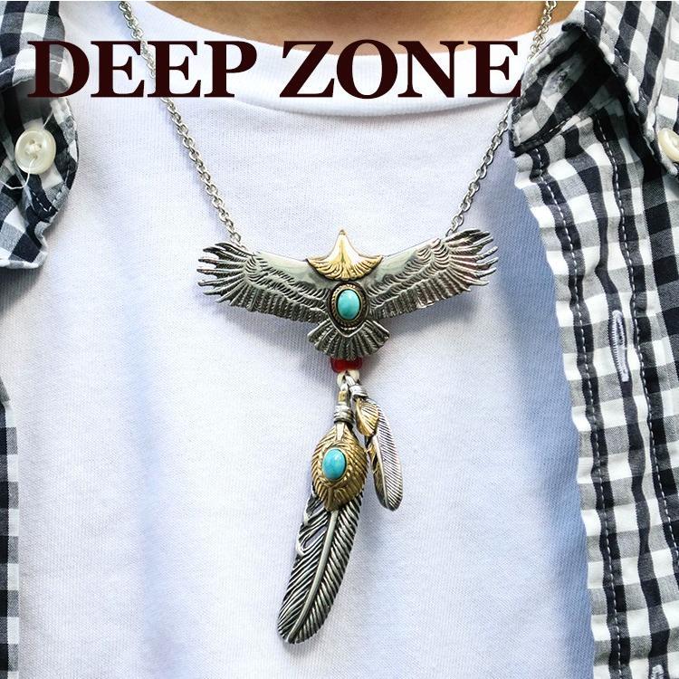 ネックレス チェーン イーグル×ターコイズ×フェザー ピューター Deep Zone 国内製作 ターコイズ プレゼント ギフト cowbell