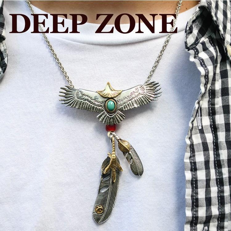 ネックレス チェーン イーグル×ターコイズ×フェザー ピューター Deep Zone 国内製作 ターコイズ プレゼント ギフト|cowbell