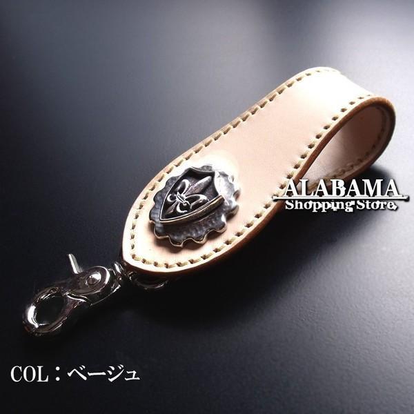 キーリング キーホルダー サドルレザーベルトループ [ALBL-003] プレゼント ギフト|cowbell|03