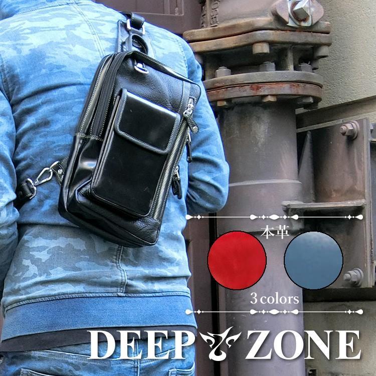 ボディバック メンズ 本革 レザー イタリアンレザー Deep Zone  プレゼント ギフト|cowbell