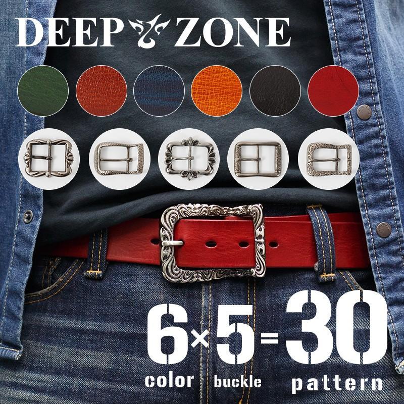 選べる30パターン ベルト メンズ 本革  オイルレザー 合金 牛革 本革 Deep Zone 男性 誕生日プレゼント 彼氏 就職 祝い カジュアル プレゼント ギフト|cowbell