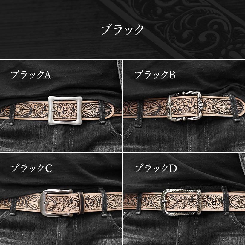 選べる12パターン ベルト メンズ 本革 カービング 合金 牛革 本革 男性 カジュアル DEEP ZONE プレゼント ギフト cowbell 06