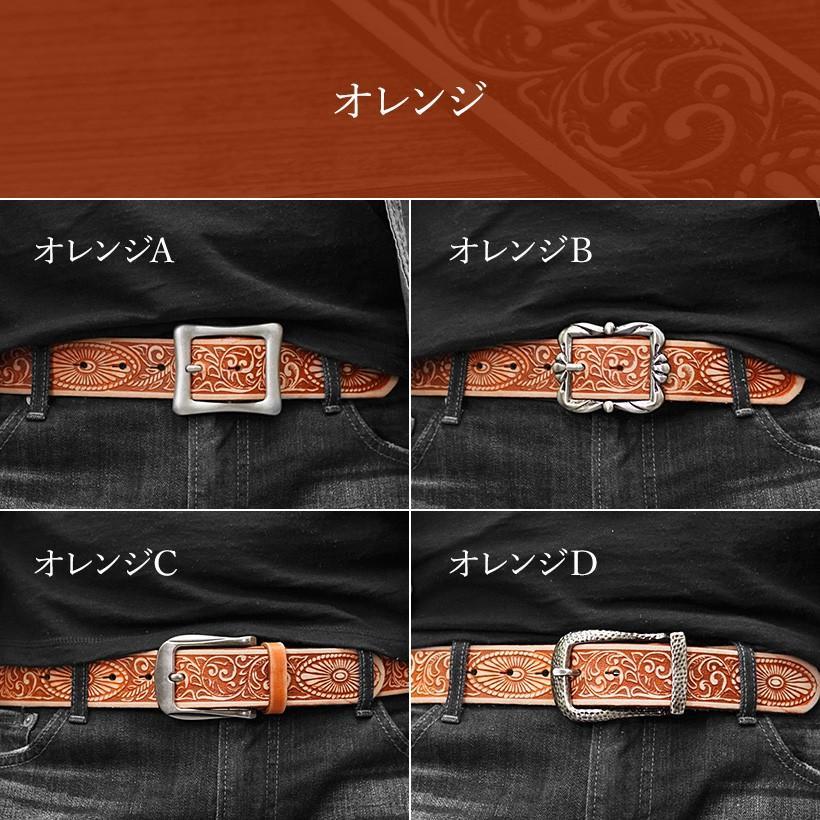 選べる12パターン ベルト メンズ 本革 カービング 合金 牛革 本革 男性 カジュアル DEEP ZONE プレゼント ギフト cowbell 07