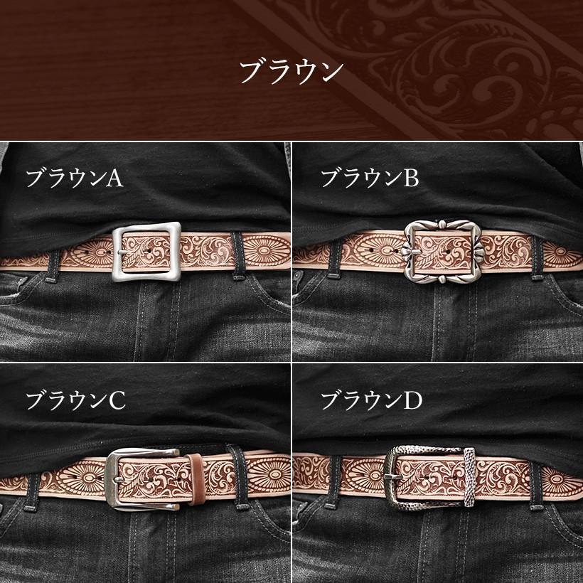 選べる12パターン ベルト メンズ 本革 カービング 合金 牛革 本革 男性 カジュアル DEEP ZONE プレゼント ギフト cowbell 08