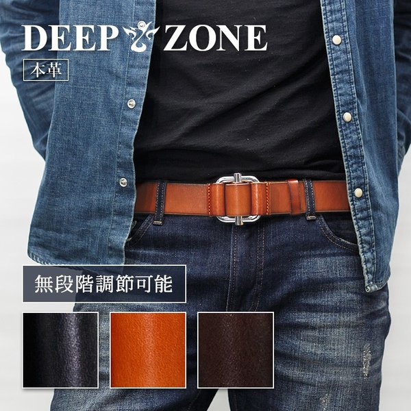 DEEP ZONE 本革 牛革 メンズ ベルト 欧州レザー 穴なし 無段階調節可能 スライドバックル ギフト プレゼント|cowbell