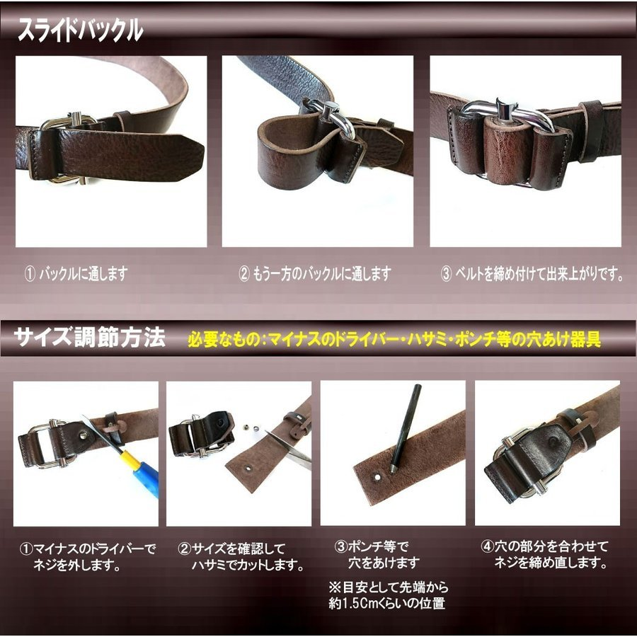 DEEP ZONE 本革 牛革 メンズ ベルト 欧州レザー 穴なし 無段階調節可能 スライドバックル ギフト プレゼント|cowbell|10