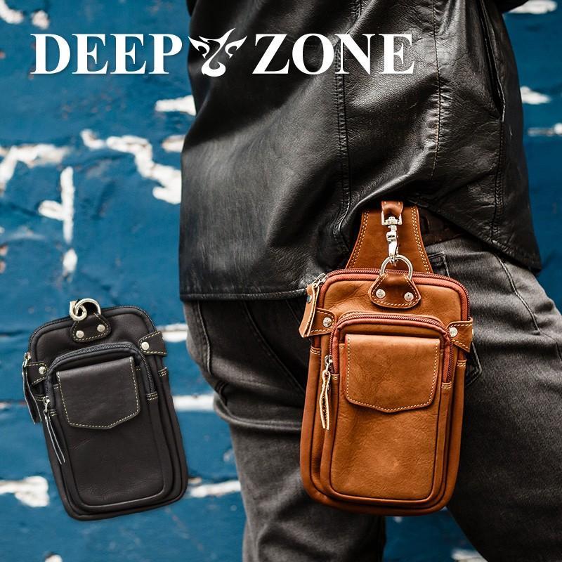 ヒップバッグ ウエストバッグ メンズ 本革 オイルレザー ベルトポーチ Deep Zone プレゼント ギフト cowbell
