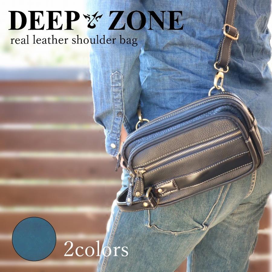 ショルダーバッグ セカンドバッグ メンズ 2way ユニセックス 本革 レザー レザー イタリアンレザー ブルー Deep Zone プレゼント ギフト|cowbell