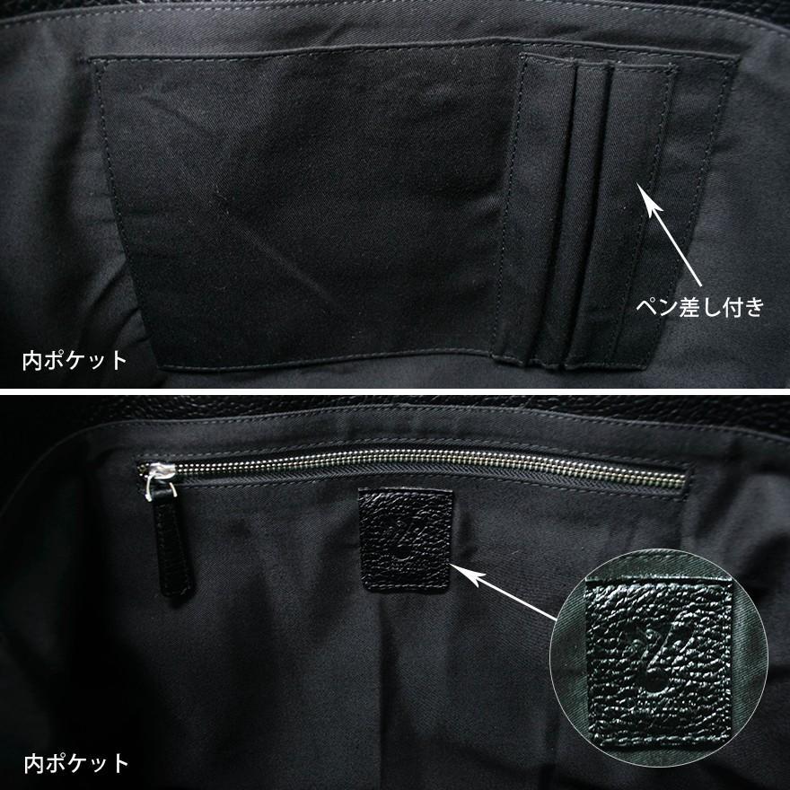 トートバッグ メンズ カジュアル ビジネス 本革 レザー Deep Zone プレゼント ギフト cowbell 06