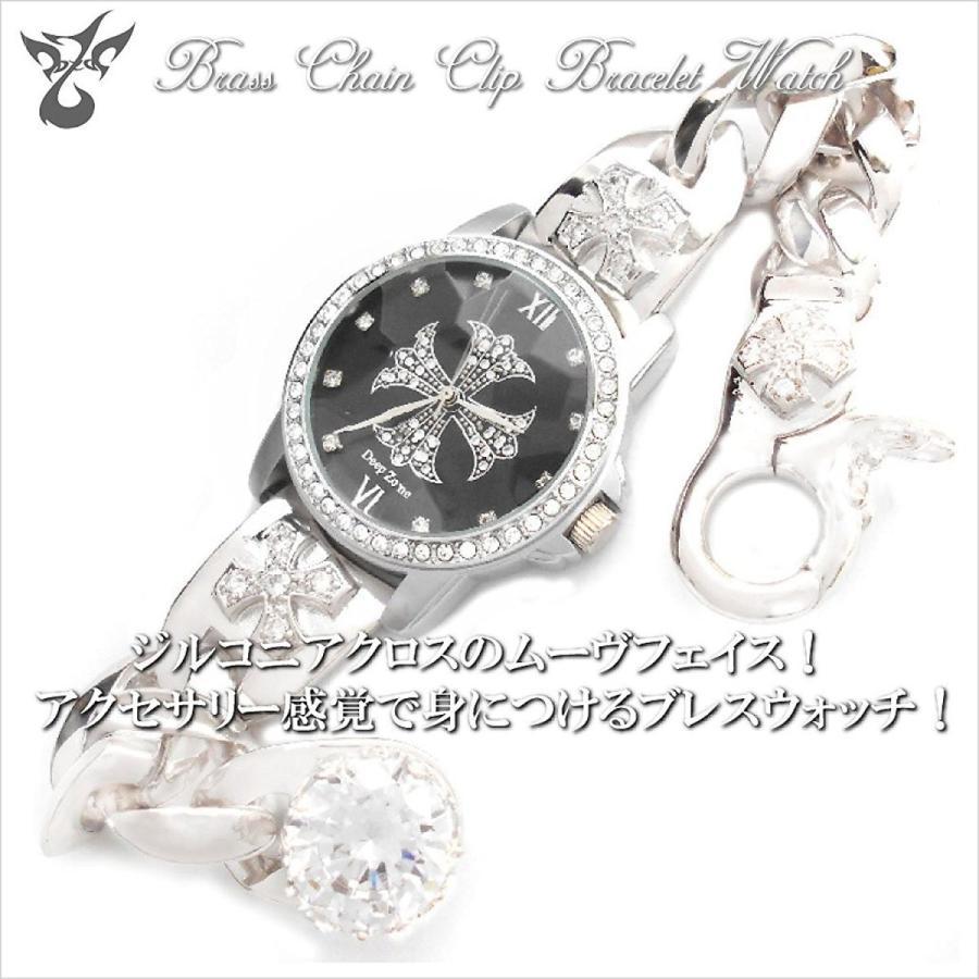 腕時計 メンズ カジュアル ビジネス ブラス チェーンクリップ ブレスレット ジルコニアクロス文字盤 ウォッチ B001 プレゼント ギフト cowbell 03