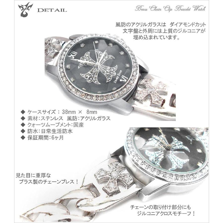 腕時計 メンズ カジュアル ビジネス ブラス チェーンクリップ ブレスレット ジルコニアクロス文字盤 ウォッチ B001 プレゼント ギフト cowbell 04