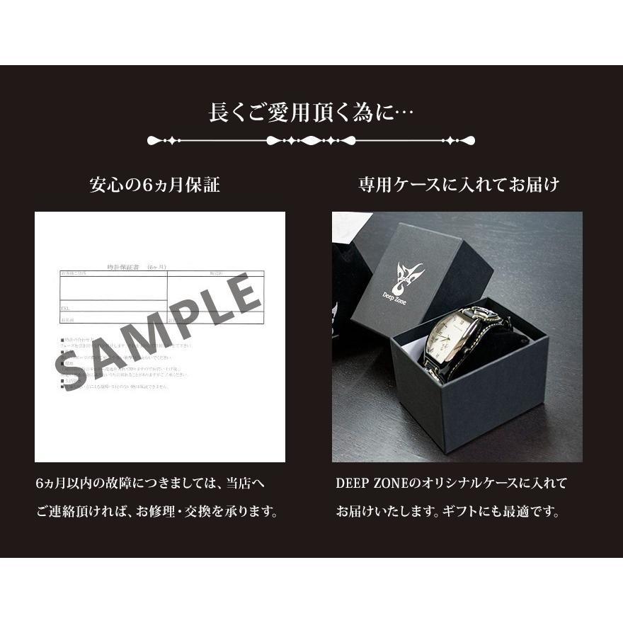 メンズ腕時計  カジュアル ビジネス ホワイトレザーブレスウォッチ 本革 レザー ベルト牛革 ジルコニアクロス ホワイトメタルコンチョ プレゼント ギフト|cowbell|11