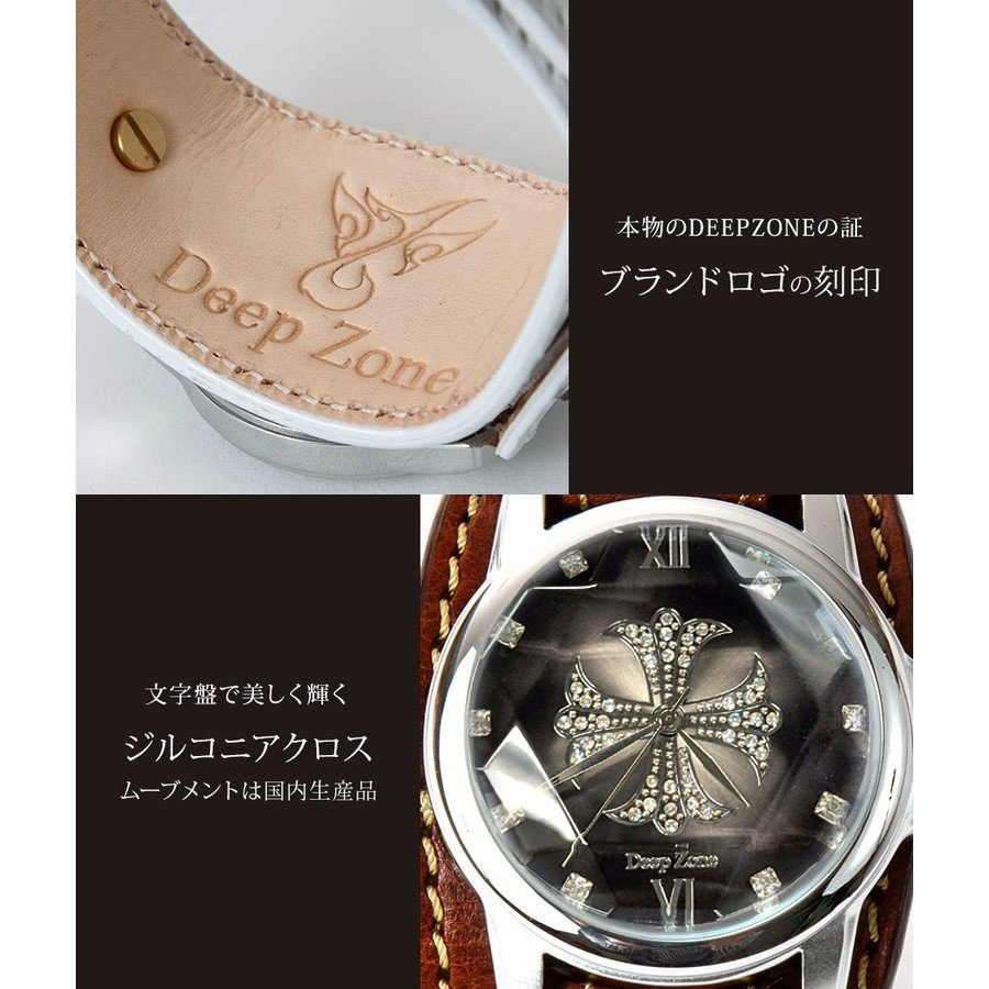 メンズ腕時計  カジュアル ビジネス ホワイトレザーブレスウォッチ 本革 レザー ベルト牛革 ジルコニアクロス ホワイトメタルコンチョ プレゼント ギフト|cowbell|07
