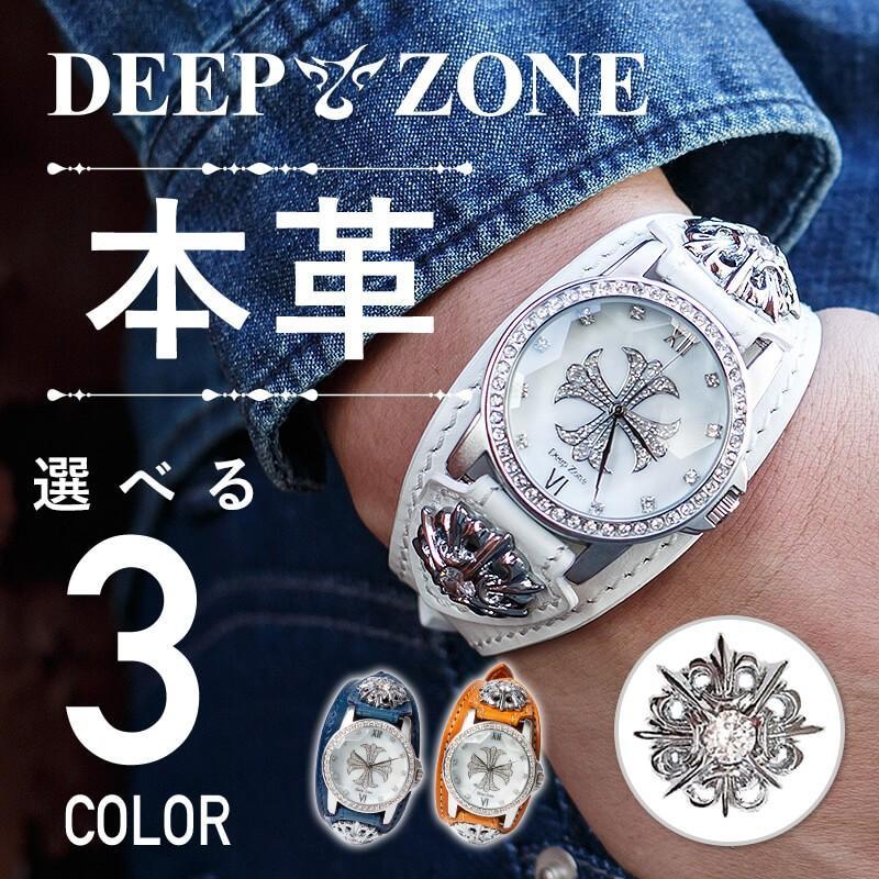 腕時計 メンズ 本革 イタリンレザー ベルト シェル クロス 文字盤 星コンチョ カジュアル腕時計 cowbell