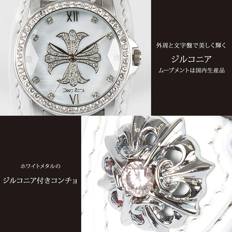 腕時計 メンズ 本革 イタリンレザー ベルト シェル クロス 文字盤 星コンチョ カジュアル腕時計 cowbell 04