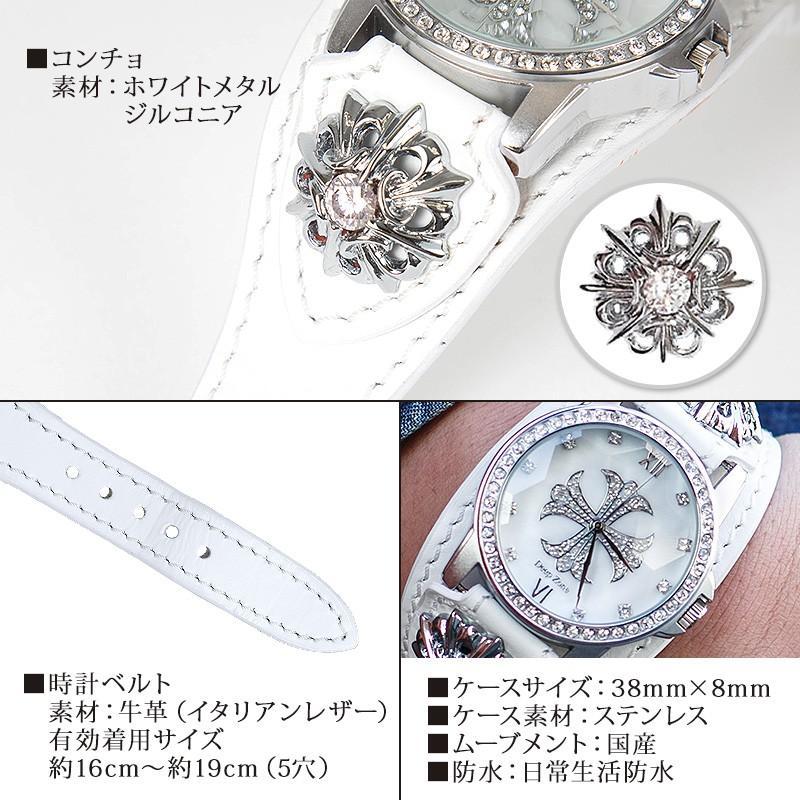 腕時計 メンズ 本革 イタリンレザー ベルト シェル クロス 文字盤 星コンチョ カジュアル腕時計 cowbell 06
